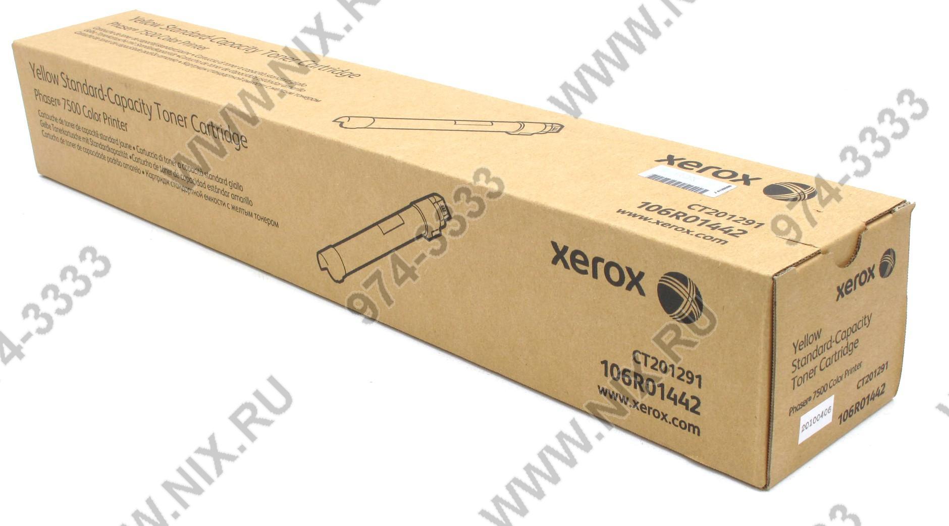 Xerox 106r01445 тонер-картридж phaser 7500 (жёлтый, 17 800 стр)